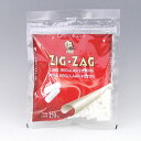 ZIG-ZAG 手巻きタバコ用 ロング レギュラー フィルター 7.5mm×22mm 約150個入 手巻きタバコ ジグザグ zigzag 78869