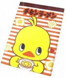 【メール便対応】【ひよこちゃん】チキンラーメンのマスコットキャラクター《クリアファイルダブルポケット オレンジ》