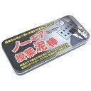 【缶ペンケース】マナー デザイン柄 ブリキ缶 カンペンケース