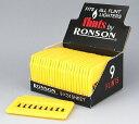 【RONSON】ロンソン コリブリ オイルライター共用 専用フリント9粒 お得な24個セット 石
