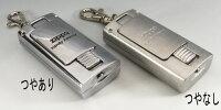 ZIPPO携帯灰皿HA15H&HA15Cジッポー【愛煙家のちょっとしたマナーです。】