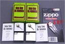 zippo ジッポ オイルライター用 携帯オイルタンク スーパータンク【2個セット+おまけ付】/オイルライター