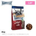 HAPPY CAT ハッピーキャット フォアアルペン リンド 4kg 【送料無料】魚不使用 大粒 キャットフード 猫用