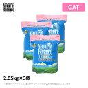 【★500円クーポンが使える★】ナチュラルバランス キャット リデュースカロリー キャットフード 2.85kg×3個セット送料無料 猫 CAT ダイエット 減量