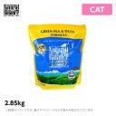 【期間限定★送料無料★】ナチュラルバランス キャット グリーンピース&ダック 1kg 猫 CAT【人気】