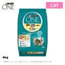 ピュリナワン 【避妊・去勢した猫の体重ケア ターキー4kg】...