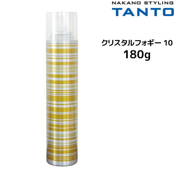 ナカノ スタイリング タント クリスタルフォギー 10<180g>nakano STYLING TANTO