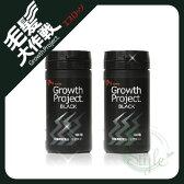 【2個セット】グロースプロジェクト ブラック ヘアサプリ BLACK<54g (300mg×180粒)>Growth Project.【02P09Jul16】