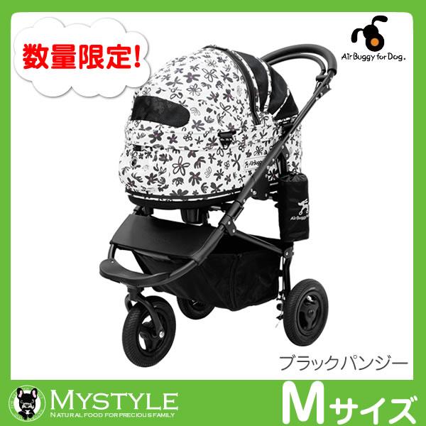 【ブラックパンジー】Air Buggy for Dog DOME2 エアバギーフォードッグ ドーム2 ブレーキモデルセット 【Mサイズ】ドッグカート キャリー ペットバギー ペットカート【送料無料&ポイント10倍!】【RCP】 【19Apr15_travel】【10P03Sep16】 Air Buggy for Dog DOME2 Mサイズ エアバギーフォードッグ ドーム2 ブレーキモデルセット Mサイズ