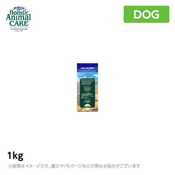 アズミラ ドッグフード ライフスタイルドッグフォーミュラ 1kg ドライフード(犬 ペットフード 犬用品)