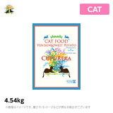 クプレラ ベニソン&スイートポテト キャット 4.54kg キャットフード 幼猫 成猫 高齢猫までオールステージ対応 CUPURERA【&更に300クーポンも使える】【RCP】【2