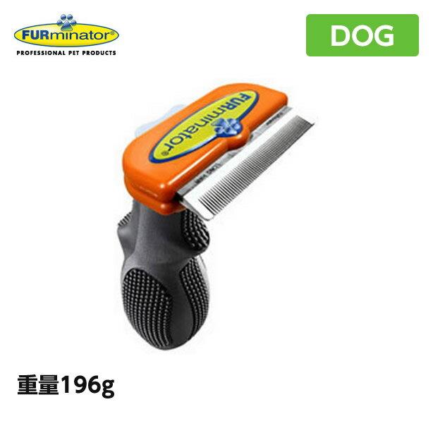 ファーミネーター犬FURminator中型犬M長毛種用犬用ブラシケアブラシ送料無料手入れケア用品(犬