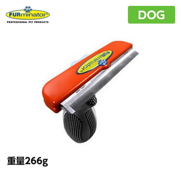 ファーミネーター犬FURminator超大型犬XL長毛種用犬用ブラシケアブラシ送料無料手入れケア用品
