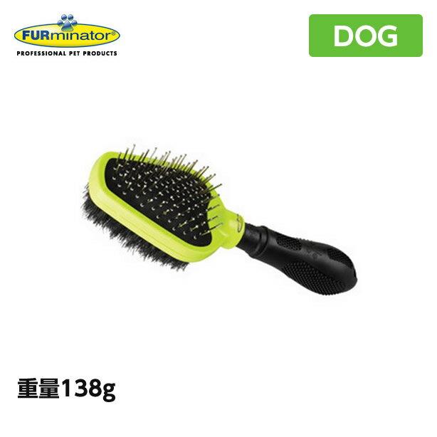 ファーミネーター犬FURminatorダブルブラシ犬用ブラシケアブラシ手入れケア用品(犬用品抜け毛取