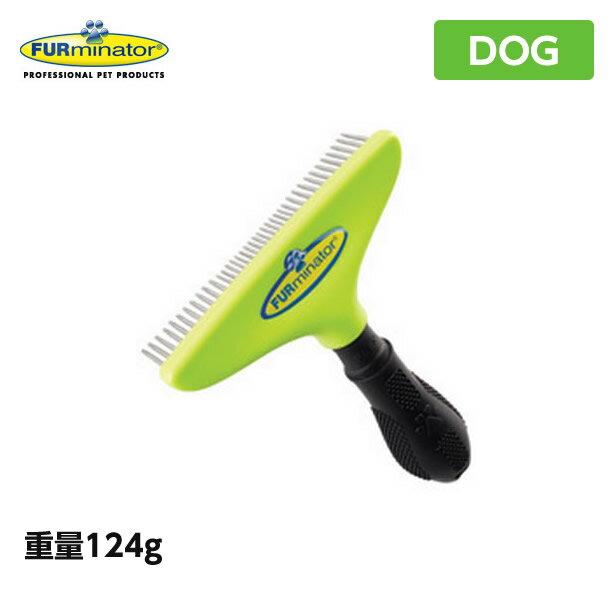 ファーミネーター犬FURminatorレーキ長毛種用犬用ブラシケアブラシ手入れケア用品(犬用品抜け毛