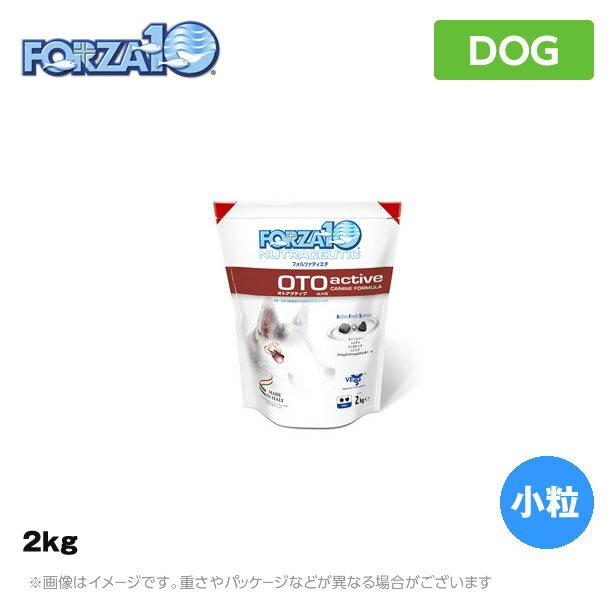 【期間限定送料無料】FORZA10 フォルツァ1...の商品画像