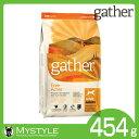 gather ギャザー フリーエーカー 454g犬用 フード 穀物不使用・グルテンフリー(ドッグフー...
