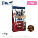 HAPPY CAT ハッピーキャット フォアアルペン リンド 1.4kg 魚不使用 大粒 キャットフード 猫用(ペットフード 猫用品)