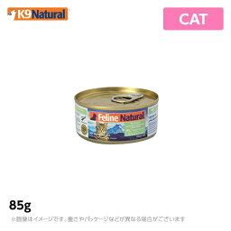 フィーラインナチュラル プレミアム缶 キャットフード チキン&ラム・フィースト(鶏肉と子羊肉のご馳走) 85gK9 ナチュラルオーガニック 無添加 猫用 生肉 ウェット 手作り(ペットフード 猫用品 ケーナインナチュラル)
