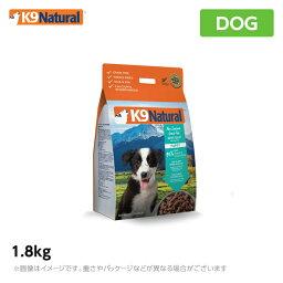 【期間限定送料無料】K9 ナチュラル パピー 1.6kg(6.4kg分)ビーフ・フィースト+ホキ・オイル(牛肉のご馳走+ホキ・オイル)(ケーナインナチュラル)