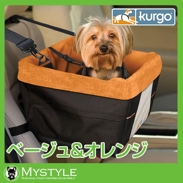 kurgoクルゴスタンダードシリーズブースターシートブラック送料無料カーシート車用シートドライブシー