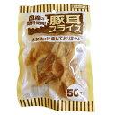 オーシーファーム 豚耳スライス<50g> 国産 無添加 おやつ 犬用 ペットフード(犬用品)