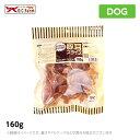 オーシーファーム 豚耳スライス<160g> 国産 無添加 おやつ 犬用 ペットフード(ご褒美 犬用品)