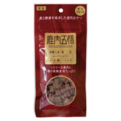 鹿肉五膳<50g>鹿肉ジャーキー犬用おやつ(ご褒美ペットフード犬用品)