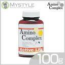 アミノコンプレックス サプリメント アクティブライフ 100g 送料無料 体脂肪を減らす アミノ酸 ビタミン ミネラル補給 粉末 サプリ