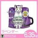 キャットインクレディブル 猫砂 ラベンダー 6.35kg猫砂・トイレ(猫砂・猫トイレ用品 猫用品)