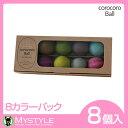 コロコロボール 8個入 【8カラーパック】猫用 おもちゃ ウール100%(猫用品)