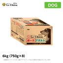 プロステージ ル・シアン ポーク アダルト 6kg(750g×8)成犬 (ドッグフード ドライ ペットフード )