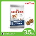 ロイヤルカナン 犬 ROYAL CANIN マキシ ライト <3.5kg> (生後15ヵ月齢以上の肥満気味の大型犬用) プレミアム ドライフード [正規品]【RCP】05P02Aug14
