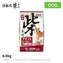 日本犬柴専用 チキン味 6.5kg成犬 柴犬(ドッグフード ...