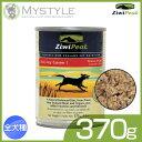 ジウィピーク ZiwiPeak ジーウィーピーク デイリードッグクィジーン缶 ベニソン <370g> 犬用 ノーグレイン 穀類 穀物 不使用 ウェットフード