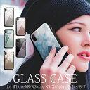 背面強化ガラスケース 綺麗 Galaxy S20 S10 iPhone 11 11Pro SE(第2世代)X XS XsMax XR iPhone8 8Plus 7Plus HUAWEI P30lite P20lite ..