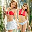 水着 レディース バンドゥ セクシー 通販 mizugi ladies swimwear みずぎ 女性 大人 可愛い 2016新作トレンド リゾート ホルターネック セット ワイヤービキニ 大きいサイズ 白 赤 安い