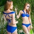 水着 レディース バンドゥ ビキニ セクシー 通販 mizugi ladies swimwear みずぎ 女性 大人 可愛い 2016新作トレンド リゾート ホルターネック セット ワイヤービキニ 大きいサイズ 青 安い