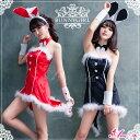 コスプレ サンタ コスプレ 仮装 激安 衣装 バニー クリスマス 忘年会 新年会 ミニスカサンタ ブラックサンタ