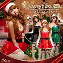 セクシー サンタ コスプレ 仮装 クリスマス 衣装 クリスマス 忘年会 新年会 ミニスカサンタ