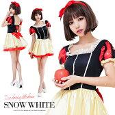白雪姫 アニメ コスチューム 大人 コスプレ 女性 衣装