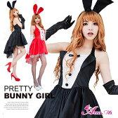 ハロウィン コスプレ ウサギ バニーガール 仮装 うさぎ セクシー ハロウィン コスチューム 衣装 女性