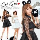 コスプレ 仮装 黒猫 ネコ 猫 白猫 コスプレ衣装 コスチューム 衣装 バニーガール セクシー 大き...