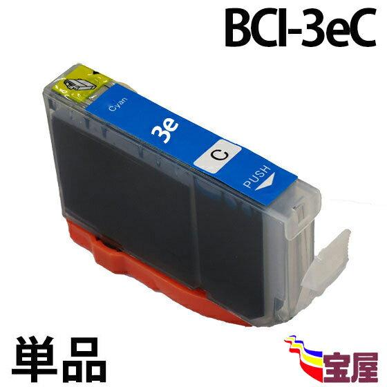 ( 送料無料 ) CANON BCI-3eC (...の商品画像