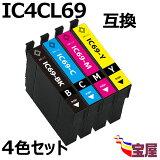 ( ����̵�� ) ( ic�� ����ɽ��ok ) epson ic4cl69 ( icbk69l icc69 icm69 icy69 ) ( �ߴ����� �����ȥ�å� )qq