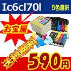 ( ����̵�� ) ( ic�� ����ɽ��ok ) epson ic70l ( ������ ) 5�ļ�ͳ���� ic6cl70 �б� ( icbk70 icc70 icm70 icy70 iclc70��iclm70 icbk70l icc70l icm70l icy70l iclc70l iclm70l ) ( �ߴ����� �����ȥ�å� )qq
