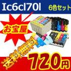 ( 送料無料 ) ( ic付 残量表示ok ) epson ic6cl70l ( 増量版 ) ( icbk70l icc70l icm70l icy70l iclc70l iclm70l ) 関連 ( icbk70 icc70 icm70 icy70 iclc70 iclm70 ) ( 互換インク カートリッジ )qq