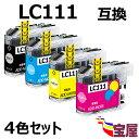 ( 送料無料 ) ブラザー ( brother ) LC111 4色セット ( IC付 残量表示OK ) 中身( LC111BK LC111C LC111M LC111Y LC111-4pk LC1114pk ) ( 純正 互換 ) 対応 機種:MFC-J820DWN MFC-J720D MFC-J720DW DCP-J952N DCP-J752N DCP-J552Nqq