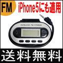 ( 相性保証付 NO:A-B-4 ) ( iphone5 iphone5s