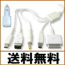 ( 送料無料NO:D-A-1 ) PSP NDS NDSLite GBASP iPod 対応 充電&データー転送 シガーソケット付ケーブル ( 対応 機種:ニンテンドーDS Lite ニンテンドーDS ゲームボーイアドバンス SP PSP iPod ( Dockコネクタ搭載モデル ) )qq
